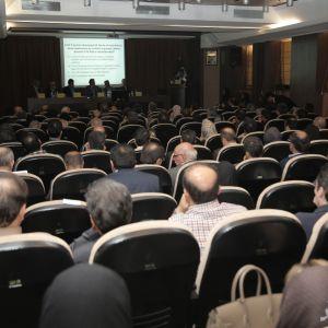 چهارمین همایش بین المللی مهندسی سازه