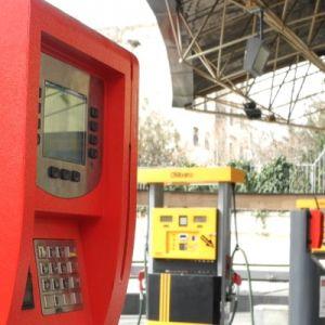 قطع کارت خوان پمپ بنزین ها!