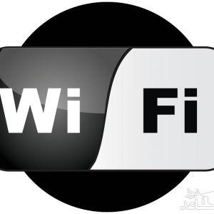 دزد Wi-Fi خود را شناسایی کنید!