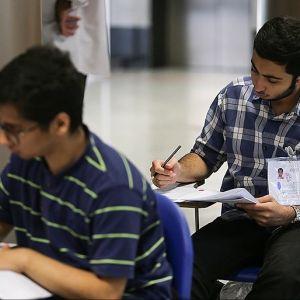آغاز فرصت مجدد ثبتنام در آزمون کارشناسی ارشد ۹۷