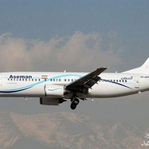 پرواز تهران- یاسوج ناپدید شد/احتمال سقوط هواپیما