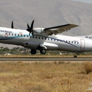 همه آنچه که باید درباره هواپیمای ATR سقوط کرده بدانیم