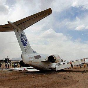 سقوط هواپیمای پرواز تهران-یاسوج (ادامه عملیات جستجو)