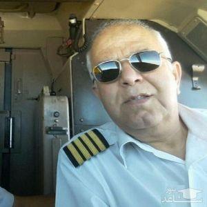 اتفاق عجیب؛ تلگرام خلبان هواپیمای ATR پس از سقوط چک شده است!/عکس