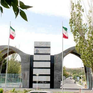 دانشگاه تبریز رتبه دوم دانشگاههای جامع کشور را به خود اختصاص داد