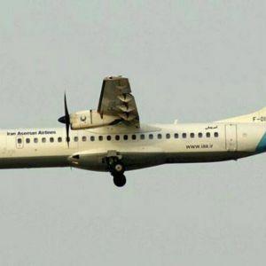 گفتوگو با مسافر جامانده از پرواز مرگ تهران- یاسوج