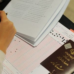 ساعت 24 امشب آخرین فرصت تکمیل ظرفیت آزمون ورودی دوره دکتری آزاد 96