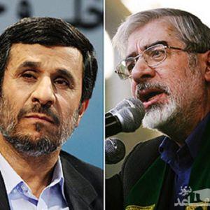 تفاوت و شباهت های موسوی و احمدی نژاد!