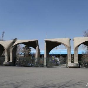مدارک «شرکت دانشگاهی پژوهشگران و نوآوران دانشگاه تهران» جعلی است