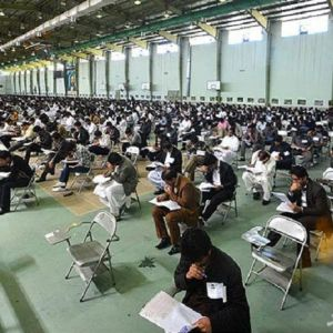 نتایج آزمون استخدامی سازمان پزشکی قانونی اعلام شد