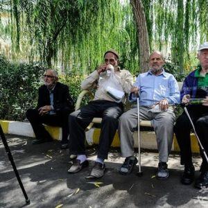 عواقب مصوبه کاهش سن بازنشستگی