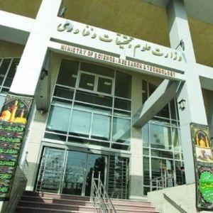 اعمال نظر روسای دانشگاهها برای استخدام بستگان در هیات علمی ممنوع شد