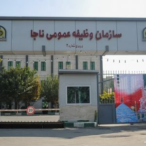 شرایط معافیت پزشکی مشمولان ایرانی خارج از کشور