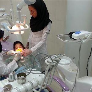 فردا؛ آخرین فرصت ثبتنام دستیار تخصصی دندانپزشکی