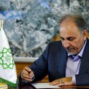 دلایل استعفای نجفی از شهرداری تهران