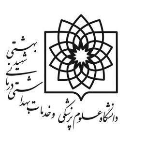 اعلام جزئیات جذب عضو هیئت علمی در دانشگاه علوم پزشکی شهیدبهشتی