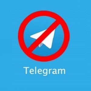تصویب فیلترینگ تلگرام در شورایعالی فضای مجازی