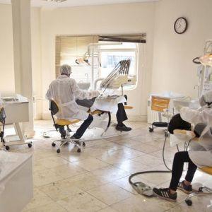 رشته های جدید دندانپزشکی ساماندهی می شود