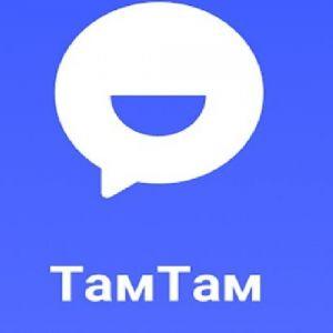 تفاوت تم تم با تلگرام