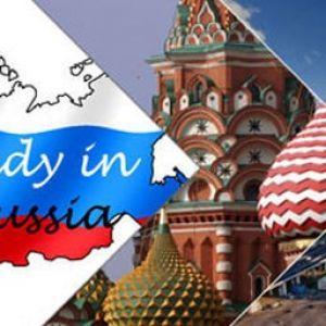 نحوه ارزشیابی مدارک تحصیلی در کشور روسیه