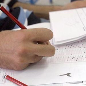 امروز؛ آخرین مهلت ثبت نام آزمون دکتری وزارت بهداشت