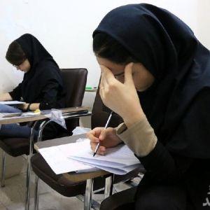 آزمون کارشناسی ارشد برای دومین سال پیاپی در قوچان برگزار می گردد