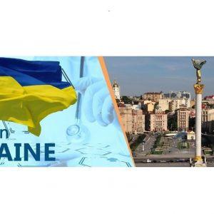 ارزشیابی مدارک تحصیلی اوکراین