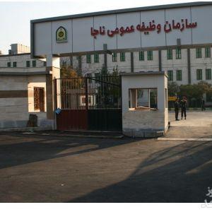 آیین نامه اجرائی معافیت تحصیلی دانش آموزی خدمت نظام وظیفه عمومی