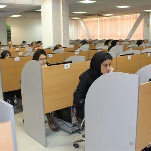 آزمون های الکترونیکی علوم پزشکی اردیبهشت برگزار می شود