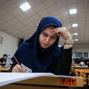پذیرش دانشجو در ۵۵ رشته دکتری دانشگاه شهید چمران اهواز