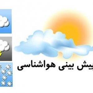 اخطار دوباره سازمان هواشناسی