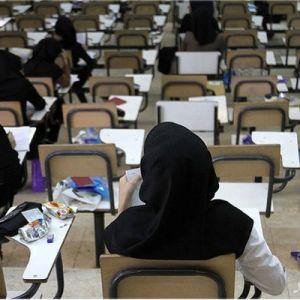 آزمون زبان انگلیسی وزارت بهداشت (MHLE) سی ام فروردین برگزار می شود