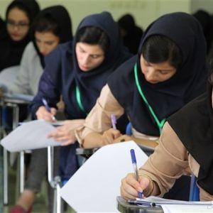 رقابت بیش از 7هزار داوطلب در دهمین المپیاد علمی دانشجویان علومپزشکی
