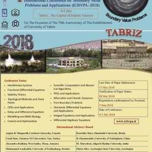 اولین کنفرانس بین المللی تخصصی ریاضی (ویژه رشته های مهندسی و علوم پایه)
