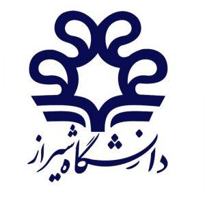 پذیرش بدون آزمون دکتری سال 97 دانشگاه شیراز