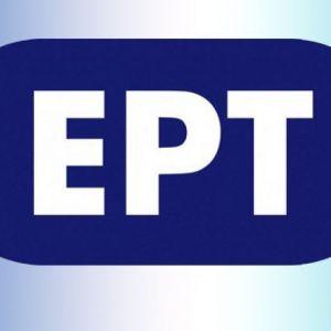 کلیدآزمون «EPT» دانشگاه آزاد منتشر شد