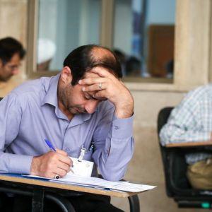 آزمون دستیاری فردا در ۲۲ حوزه امتحانی برگزار میشود
