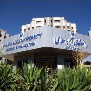 به مناسبت روز معلم؛ دانشگاه آزاد به اعضای هیات علمی هدیه ۳۰۰ هزار تومانی پرداخت میکند