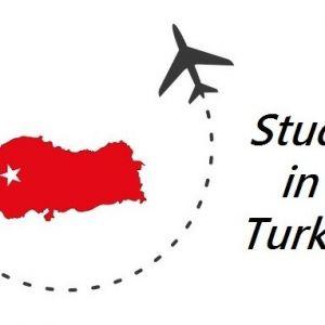 شرایط و مدارک مورد نیاز برای اخذ پذیرش و ویزای تحصیلی کشور ترکیه