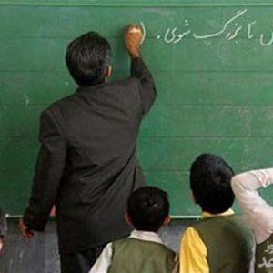 معلمان حقالتدریس  اولویت دراستخدام وزارت آموزش و پرورش