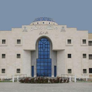 انتشار اطلاعیه دکتری استعداد درخشان 1397 دانشگاه دامغان