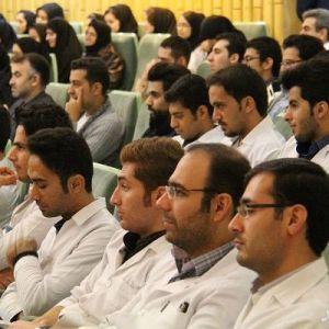 تسهیلات پیشنهای دانشگاه ها برای جذب دانشجوی دکتری در سال 97