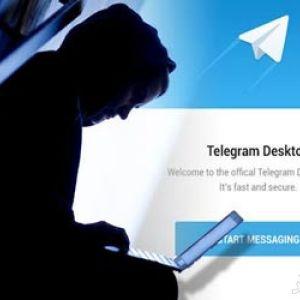 بدافزاری که تلگرام خاورمیانه و ایران را مورد هدف قرار داده است!
