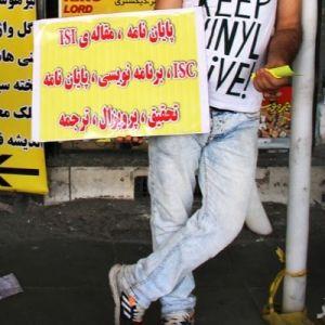 مجازات حبس برای فروشندگان و خریداران پایان نامه