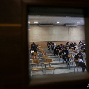 آزمون دکتری تخصصی پزشکی برگزار شد/اعلام کلید اولیه در ۲۴ اردیبهشت