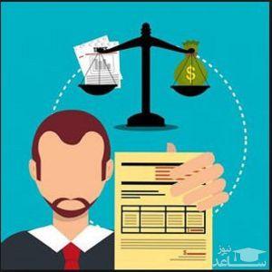 دانلود نمونه قرارداد حق التدريس