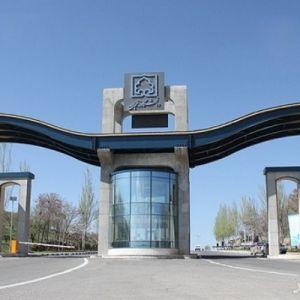 انتشار اطلاعیه پذیرش دکتری بدون آزمون سال 97 دانشگاه زنجان