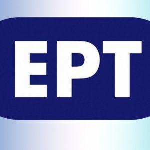 ثبت نام آزمون تعیین سطح کلاسهای EPT تا فردا ادامه دارد / برگزاری ۴ خرداد