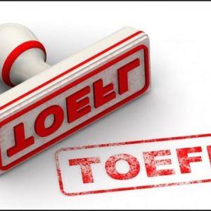 مراکز مجاز برگزاری آزمون  تافل (TOEFL IBT) در ایران