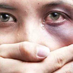 خشونت های خانگی علیه زنان و کودکان
